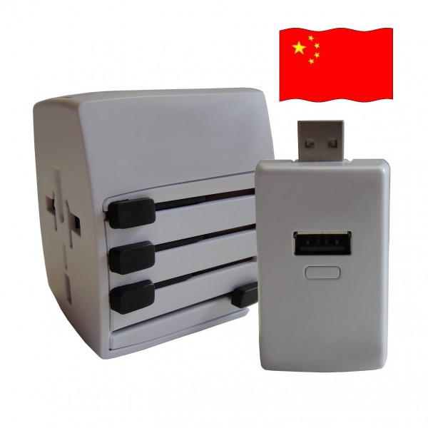 Welt Reisestecker China mit 2 USB Ports + extra Powerbank